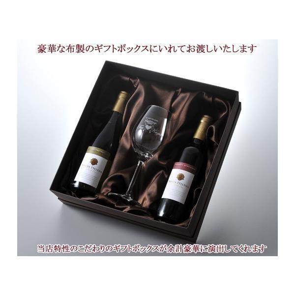 名入れ プレゼント ギフト 選べる 彼氏 彼女 男性 女性 誕生日 記念日 お洒落な欲張りセット 赤ワイン & 白ワイン & ワイングラス お一人様セット|original|12