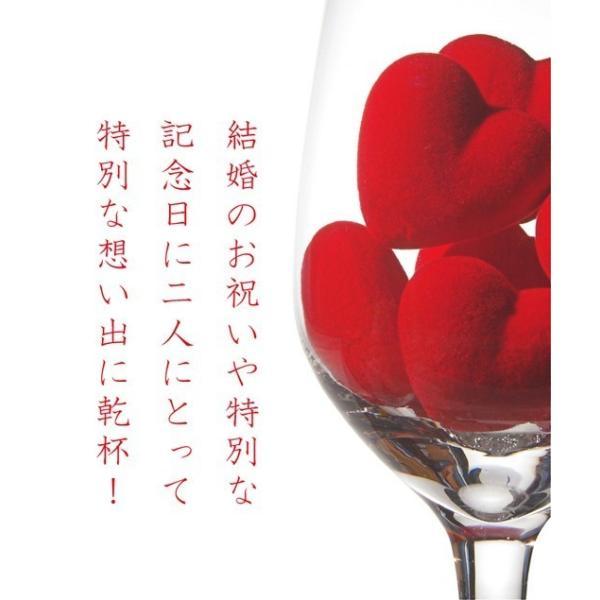 名入れ プレゼント ギフト 選べる 彼氏 彼女 男性 女性 誕生日 記念日 お洒落な欲張りセット 赤ワイン & 白ワイン & ワイングラス お一人様セット|original|16