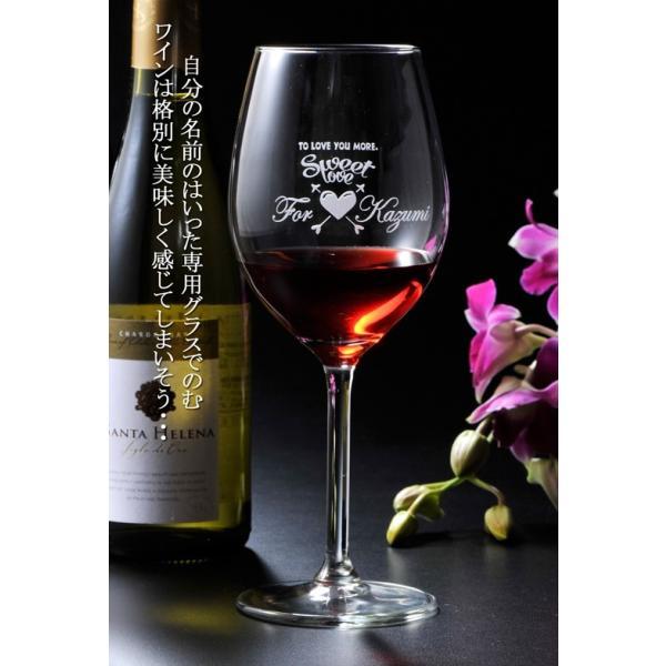 名入れ プレゼント ギフト 選べる 彼氏 彼女 男性 女性 誕生日 記念日 お洒落な欲張りセット 赤ワイン & 白ワイン & ワイングラス お一人様セット|original|06