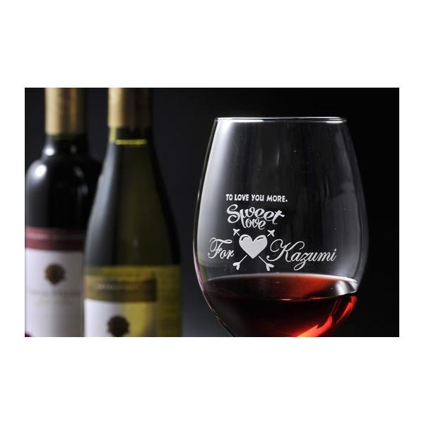 名入れ プレゼント ギフト 選べる 彼氏 彼女 男性 女性 誕生日 記念日 お洒落な欲張りセット 赤ワイン & 白ワイン & ワイングラス お一人様セット|original|10
