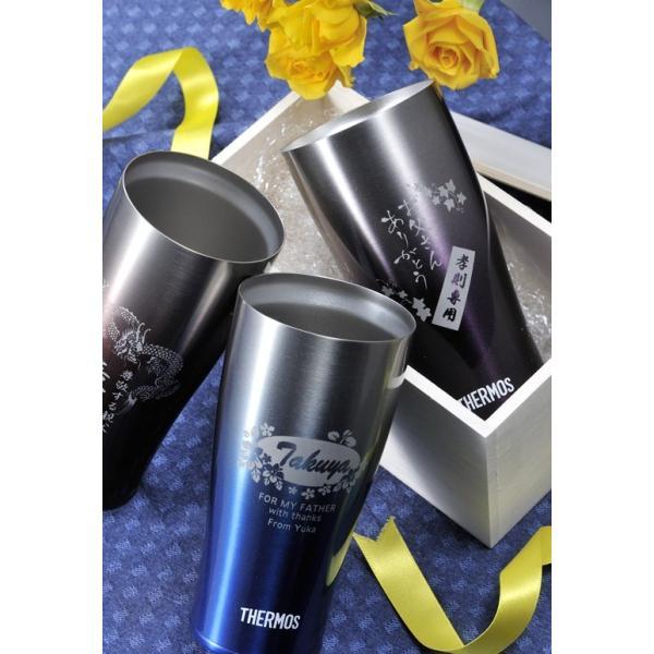 タンブラー 名入れ  プレゼント  ギフト 選べる 誕生日 退職祝い  男性 女性 サーモス  ステンレスタンブラー 真空断熱 スパークリングシリーズ選べるBOX|original|20