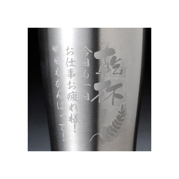 名入れ タンブラー おしゃれ  誕生日 プレゼント 女性 男性 名入れ 名前入り ギフト ビールが最高に美味い 真空断熱タンブラー サーモス ペアセット|original|02