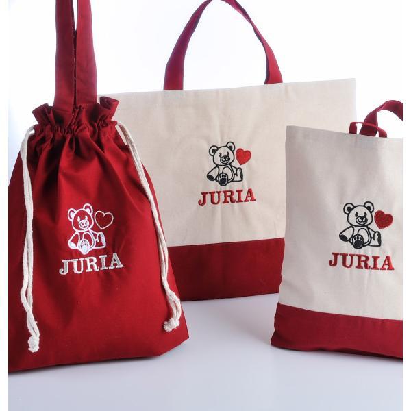入園・入学準備セット 名入れ レッスンバッグ・シューズケース 女の子 多目的巾着袋おそろい3点セット 赤xコットン|original