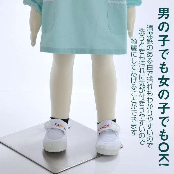 名入れ 刺繍 御祝 入園 入学 ミキハウス 上靴 スクールシューズ 上履き original 03