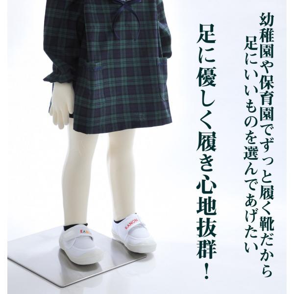 名入れ 刺繍 御祝 入園 入学 ミキハウス 上靴 スクールシューズ 上履き original 07