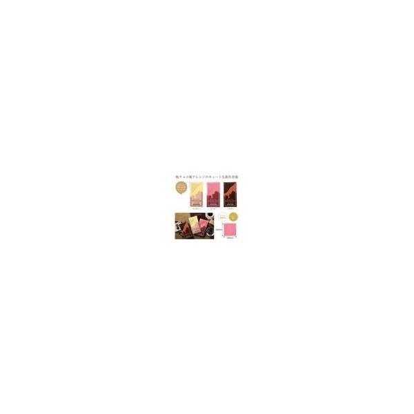 名入れ プレゼント ホワイトデー お返し ハンドタオル 誕生日 プレゼント 卒業記念 刺繍 名前入り 板チョコスイートチョコタオル|original|02