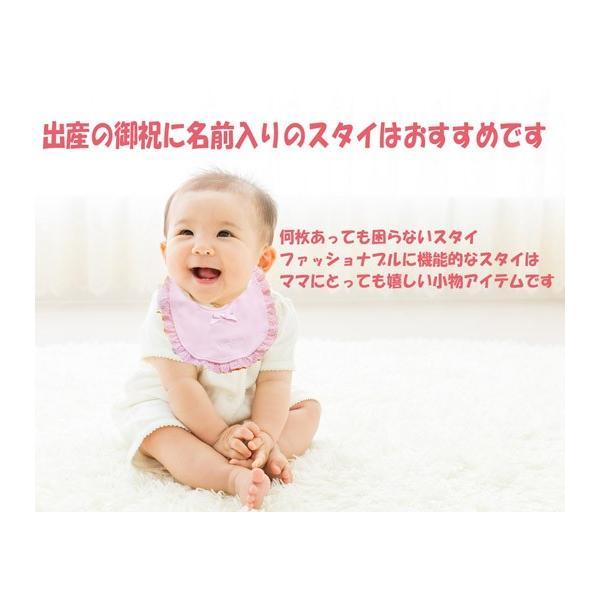 出産祝い 名入れ おしゃれ  女の子 お祝い 刺繍 よだけかけ ビブ ベビー コットン レーススタイ 2枚セット original 07