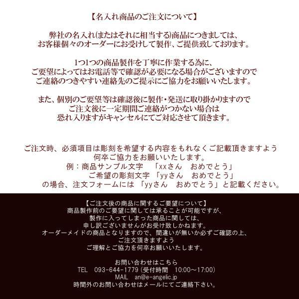 名入れ ハンカチ 男性 バレンタイン お礼 ギフト 記念品 刺繍 名前入り レノマ 紳士ハンカチ|original|06