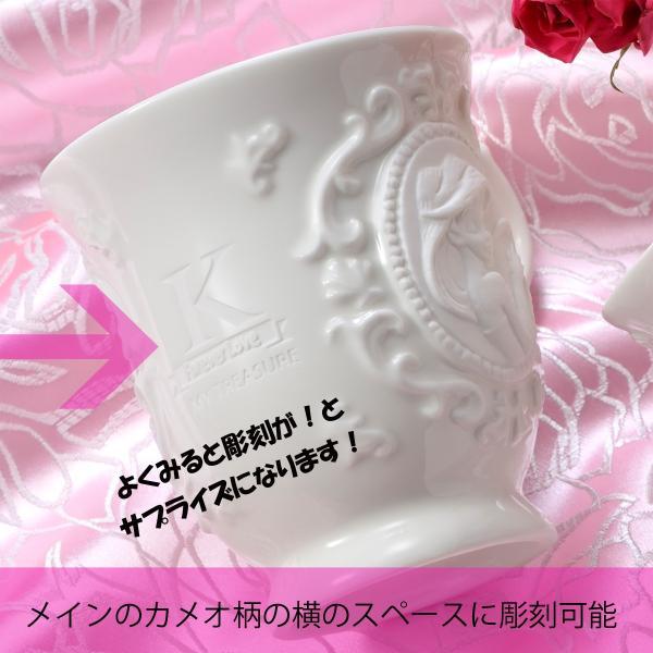 誕生日 プレゼント ギフト 名入れ おしゃれ 女性 キッズ 名前入り コーヒーカップ  ディズニー プリンセス アリエル ラプンツェル カメオ マグカップ 単品|original|02