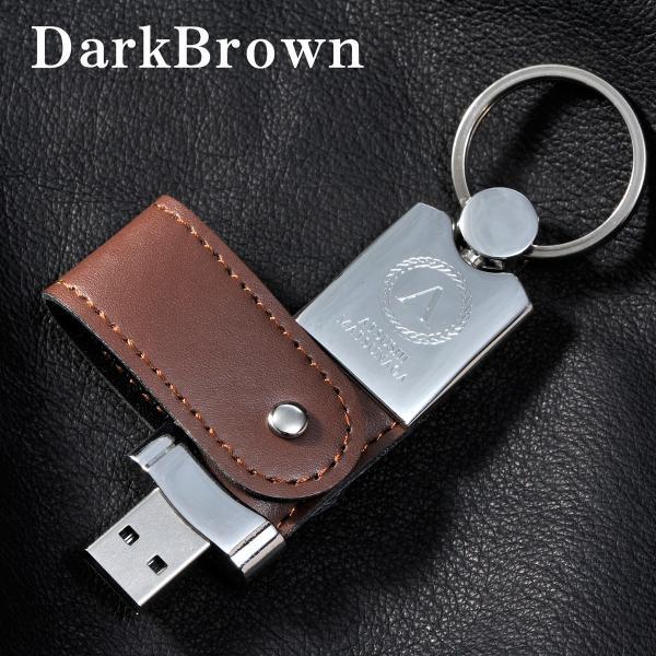 名入れ プレゼント USBメモリ スクウェアベルト革製キーリング|original|06