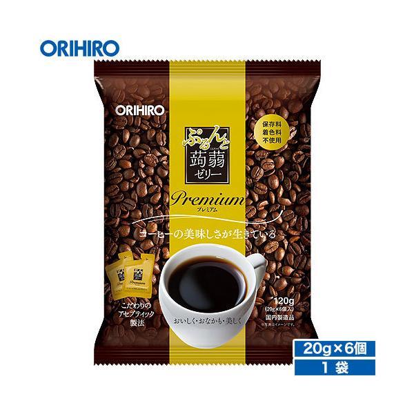 オリヒロ ぷるんと 蒟蒻ゼリー プレミアム コーヒー 20g×6個 こんにゃくゼリー 珈琲 コーヒー コーヒーゼリー orihiro ゼリー ギフト