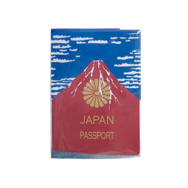 送料260円 パスポートカバー アカフジ 葛飾北斎 パスポートケース