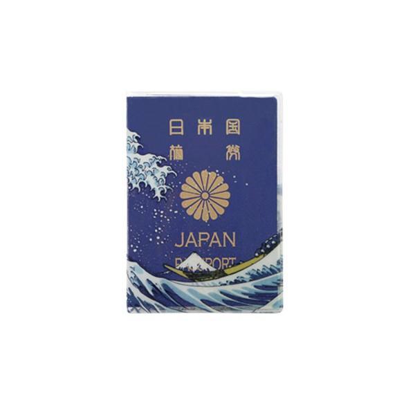 パスポートカバー アオフジ おしゃれ 粋 5年用 葛飾北斎 富士