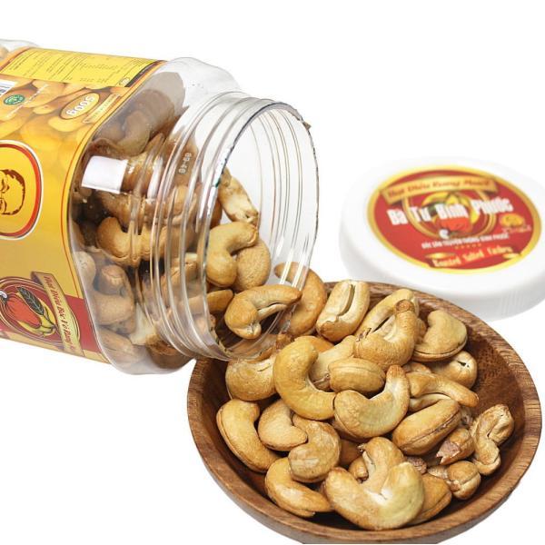 カシューナッツ ロースト 皮なし 塩味500g GIABAO ジアバオ ベトナム 無添加 無農薬 おやつ おつまみ
