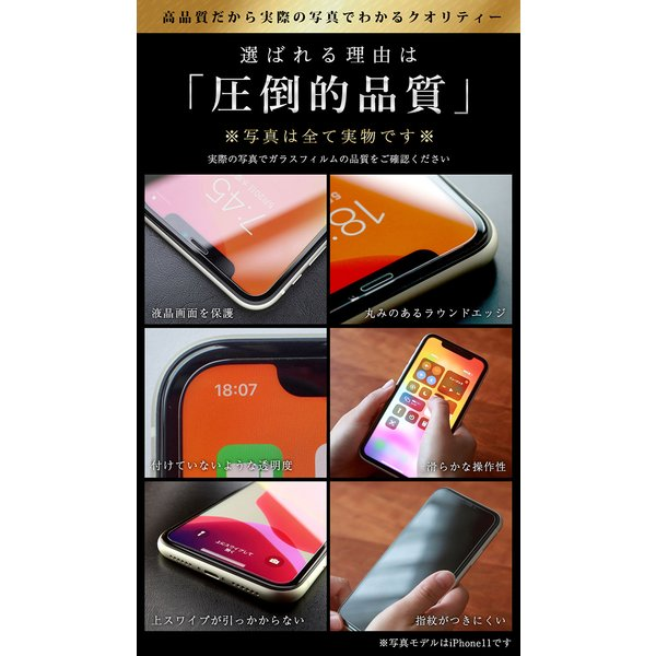 HUAWEI 保護フィルム ガラスフィルム 全面保護 nova3 nova lite3 P30 P20 LITE 保護フィルム 日本製ガラス素材 10H ガラスザムライ ファーウェイ|orion-sotre|04
