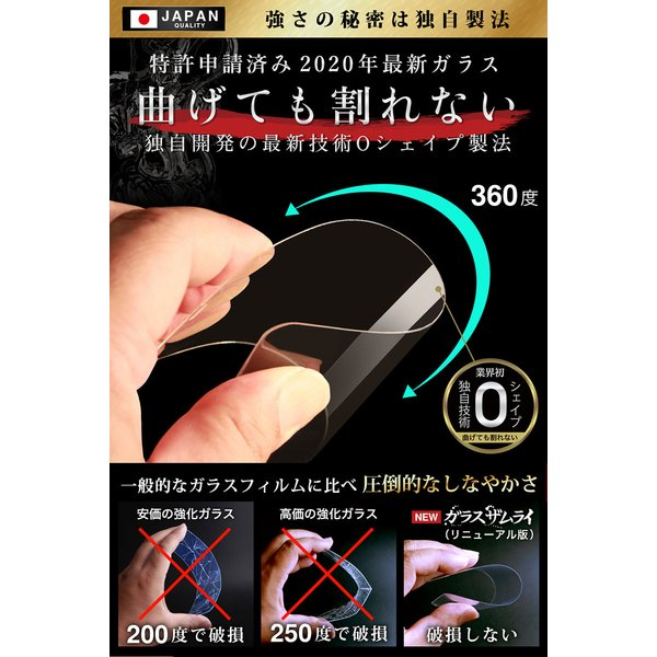 HUAWEI 保護フィルム ガラスフィルム 全面保護 nova3 nova lite3 P30 P20 LITE 保護フィルム 日本製ガラス素材 10H ガラスザムライ ファーウェイ|orion-sotre|05