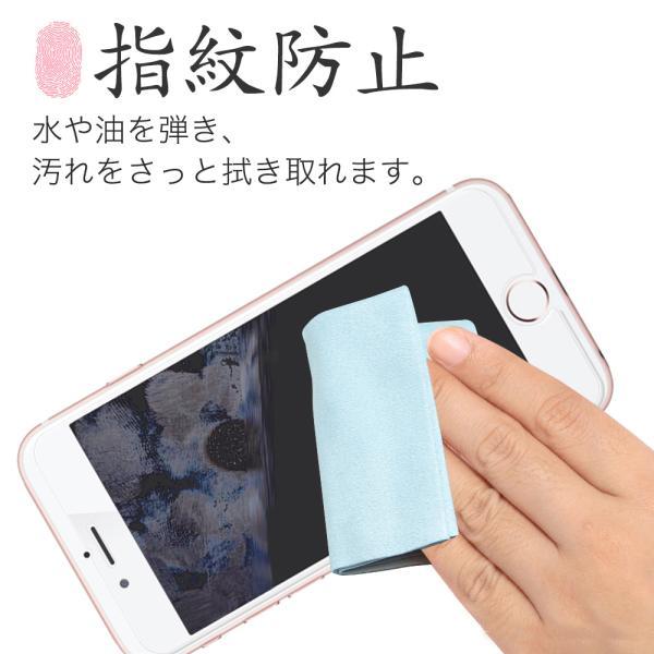 iPhone 保護フィルム ガラスフィルム iPhone8 iPhone11 Pro XR XS MAX Plus ブルーライトカット 日本製 10H ガラスザムライ 7/6s/6/6sPlus/6Plus/SE/iPodtouch|orion-sotre|13