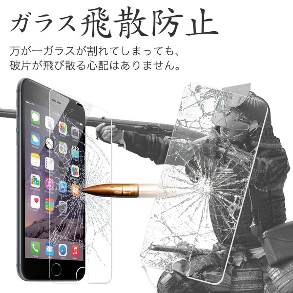 iPhone 保護フィルム ガラスフィルム iPhone8 iPhone11 Pro XR XS MAX Plus ブルーライトカット 日本製 10H ガラスザムライ 7/6s/6/6sPlus/6Plus/SE/iPodtouch|orion-sotre|14