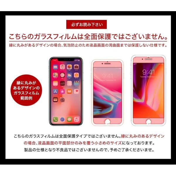 iPhone 保護フィルム ガラスフィルム iPhone8 iPhone11 Pro XR XS MAX Plus ブルーライトカット 日本製 10H ガラスザムライ 7/6s/6/6sPlus/6Plus/SE/iPodtouch|orion-sotre|17