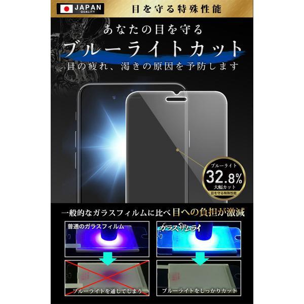 iPhone 保護フィルム ガラスフィルム iPhone8 iPhone11 Pro XR XS MAX Plus ブルーライトカット 日本製 10H ガラスザムライ 7/6s/6/6sPlus/6Plus/SE/iPodtouch|orion-sotre|08