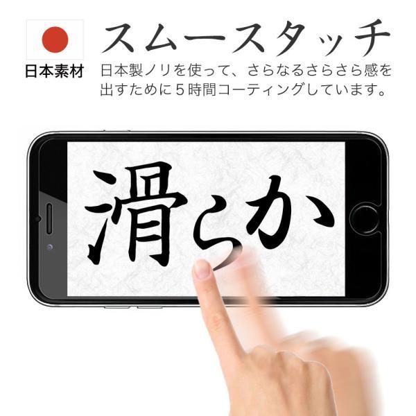 iPhone 保護フィルム ガラスフィルム iPhoneSE 2020 (第二世代) iPhone8 iPhone11 Pro XR XS MAX SE2 10Hガラスザムライ アイフォン 7Plus/6sPlus iPod|orion-sotre|14