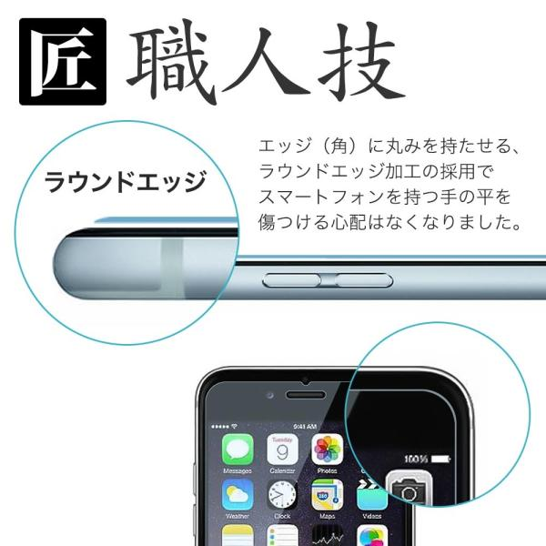 iPhone 保護フィルム ガラスフィルム iPhoneSE 2020 (第二世代) iPhone8 iPhone11 Pro XR XS MAX SE2 10Hガラスザムライ アイフォン 7Plus/6sPlus iPod|orion-sotre|17