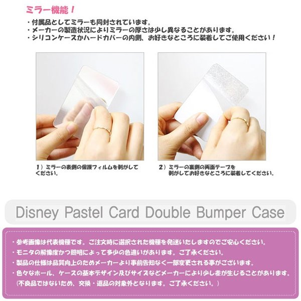 972e03e725 ... Disney Pastel Card Double Bumper ケース iPhone X/XS/XS Max/XR/ ...
