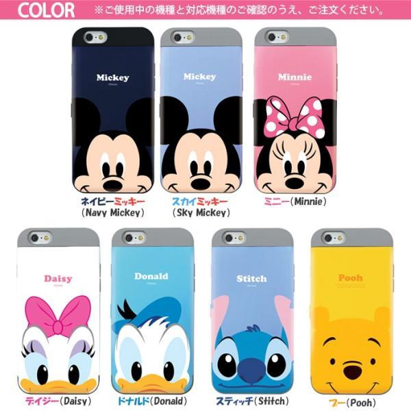 4b7f961f6d Disney Pastel Card Double Bumper ケース iPhone X/XS/XS Max/XR/8 ...