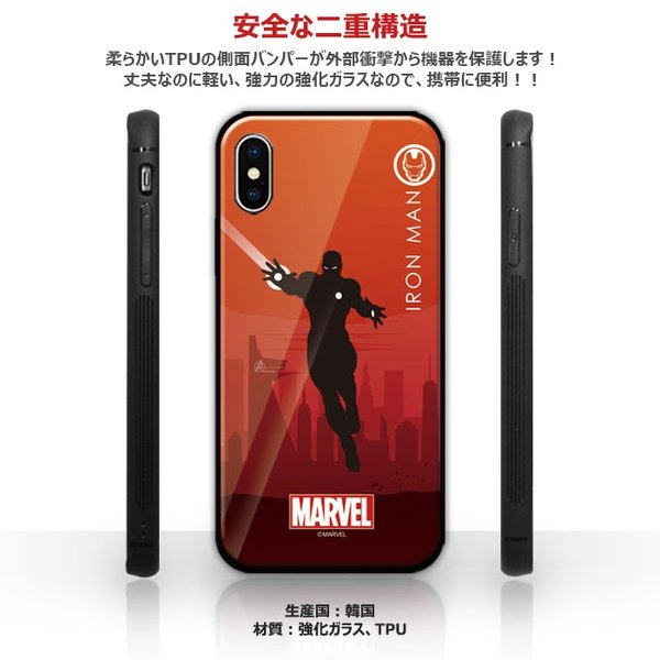 MARVEL Heroic Silhouette Glass バンパー ケース iPhone X/XS/XS Max/XR/8/8Plus/7/7Plus Galaxy S10 orionsys 03