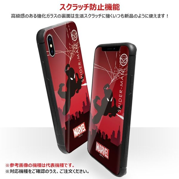 MARVEL Heroic Silhouette Glass バンパー ケース iPhone X/XS/XS Max/XR/8/8Plus/7/7Plus Galaxy S10 orionsys 04