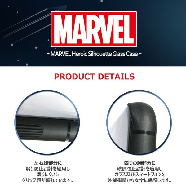 MARVEL Heroic Silhouette Glass バンパー ケース iPhone X/XS/XS Max/XR/8/8Plus/7/7Plus Galaxy S10 orionsys 06