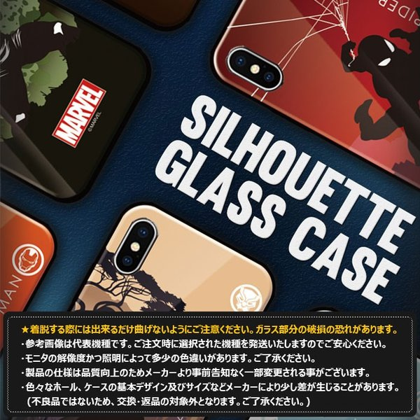 MARVEL Heroic Silhouette Glass バンパー ケース iPhone X/XS/XS Max/XR/8/8Plus/7/7Plus Galaxy S10 orionsys 07