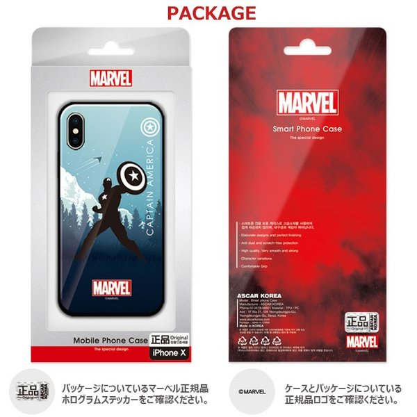 MARVEL Heroic Silhouette Glass バンパー ケース iPhone X/XS/XS Max/XR/8/8Plus/7/7Plus Galaxy S10 orionsys 08
