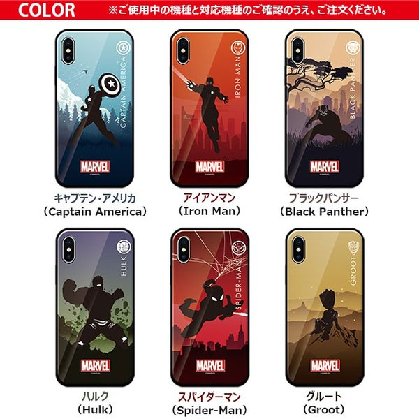 MARVEL Heroic Silhouette Glass バンパー ケース iPhone X/XS/XS Max/XR/8/8Plus/7/7Plus Galaxy S10 orionsys 09