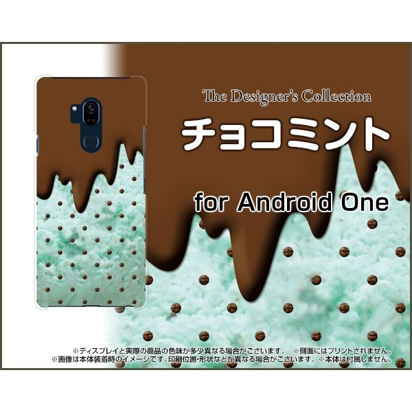 Android One X5 Y!mobile ハードケース/TPUソフトケース 液晶保護フィルム付 チョコミント アイス 可愛い(かわいい)