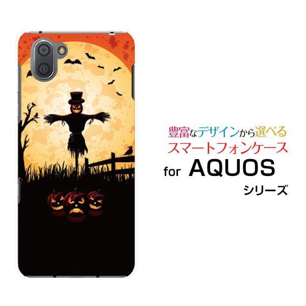 スマホケース AQUOS R3 SH-04L SHV44 docomo au SoftBank ハードケース/TPUソフトケース ホラーナイト ハロウィン かかし オバケ おばけ かぼちゃ
