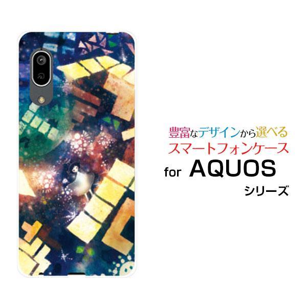 スマホケース AQUOS sense3 basic アクオス ハードケース/TPUソフトケース ぴかぴかてとりす F:chocalo デザイン テトリス 宇宙 ゲーム インベーダー 星