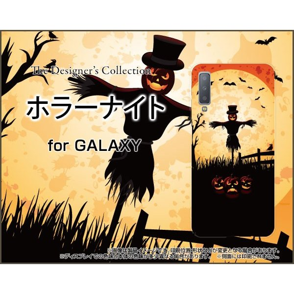 GALAXY A7 ハードケース/TPUソフトケース 液晶保護フィルム付 ホラーナイト ハロウィン かかし オバケ おばけ かぼちゃ