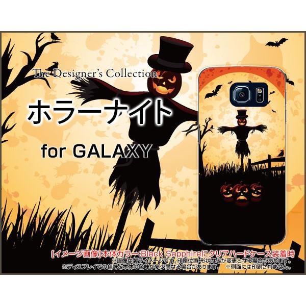 GALAXY S6 edge SC-04G SCV31 404SC ハードケース/TPUソフトケース 液晶保護フィルム付 ホラーナイト ハロウィン かかし オバケ おばけ かぼちゃ