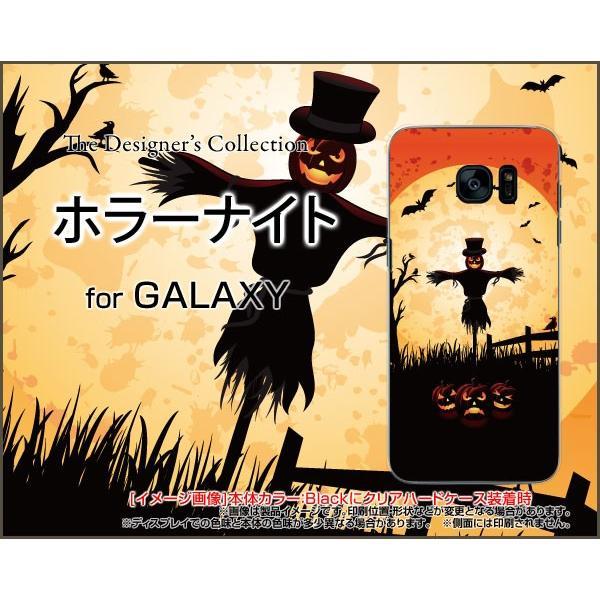 スマホケース GALAXY S7 edge SC-02H SCV33 ギャラクシー ハードケース/TPUソフトケース ホラーナイト ハロウィン かかし オバケ おばけ かぼちゃ