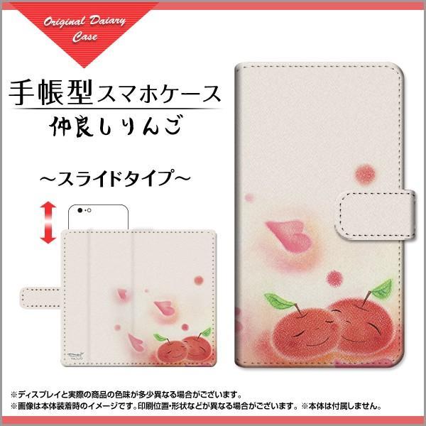 スマホケース LG it isai V30+ Beat vivid VL FL 手帳型 スライドタイプ ケース/カバー 仲良しりんご やのともこ デザイン イラスト りんご ピンク スマイル