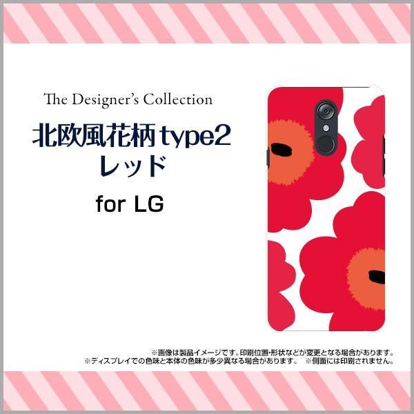 スマホケース LG style L-03K ハードケース/TPUソフトケース 北欧風花柄type2レッド 花柄 フラワー レッド 赤