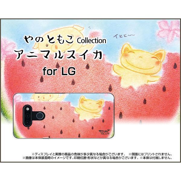 LG style3 L-41A ハードケース/TPUソフトケース 液晶保護フィルム付 アニマルスイカ やのともこ デザイン 夏 ねこ スイカ アニマル パステル