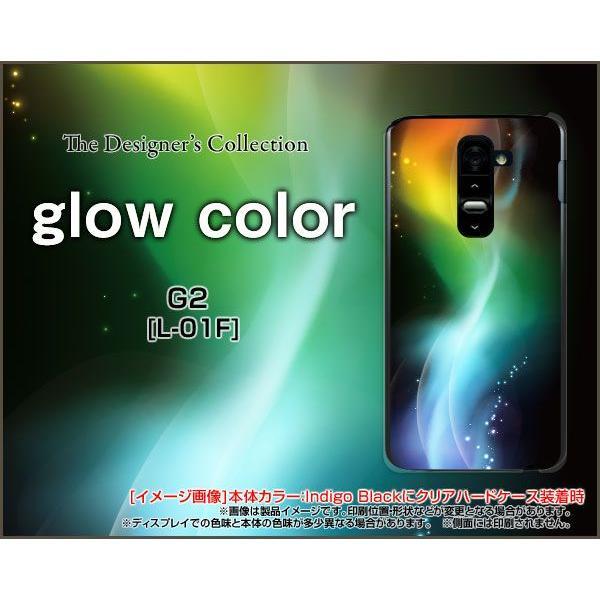 Optimus it G Pro G2 L-01F L-05E L-04E L-01E LGL21 ハード ケース glow color 虹 レインボー グロー サイバー カラフル