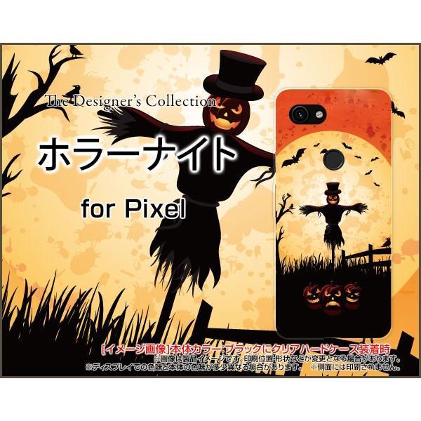 Google Pixel 3a docomo SoftBank ハードケース/TPUソフトケース 液晶保護フィルム付 ホラーナイト ハロウィン かかし オバケ おばけ かぼちゃ
