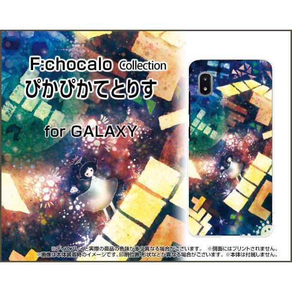 スマホケース GALAXY A21 SC-42A ギャラクシー ハードケース/TPUソフトケース ぴかぴかてとりす F:chocalo デザイン テトリス 宇宙 ゲーム インベーダー 星