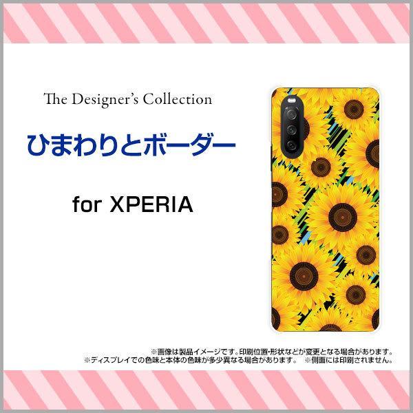 スマホケース XPERIA 10 III Lite ハードケース/TPUソフトケース ひまわりとボーダー 花柄 ストライプ 向日葵 ヒマワリ 夏 イエロー 黄