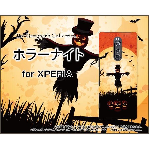 スマホケース XPERIA 1 SO-03L SOV40 docomo au SoftBank ハードケース/TPUソフトケース ホラーナイト ハロウィン かかし オバケ おばけ かぼちゃ