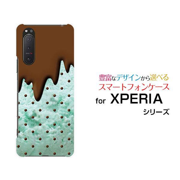 XPERIA 5 II SO-52A SOG02 エクスペリア ファイブ マークツー ハードケース/TPUソフトケース 液晶保護フィルム付 チョコミント アイス 可愛い(かわいい)