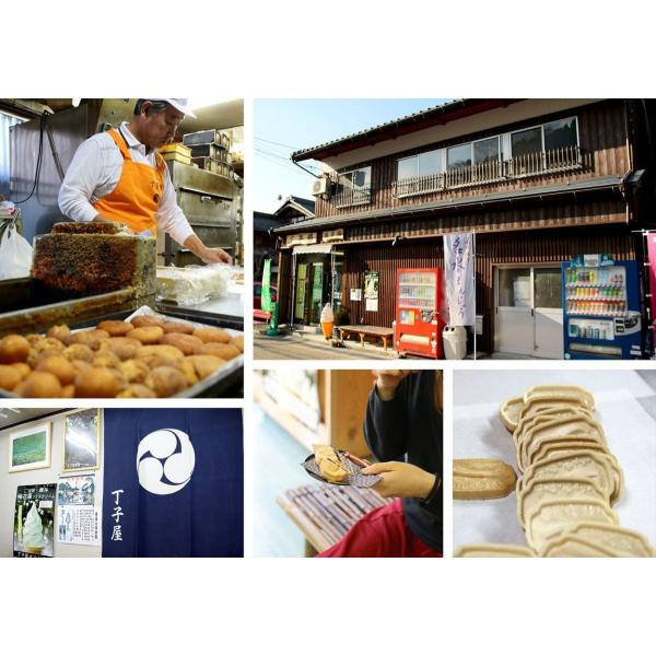 番場の忠太郎最中 8個入り 和菓子 手土産に 贈り物に |orite|04